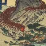 Omukade – A myhthological Character